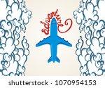 travel symbol.bon voyage   Shutterstock .eps vector #1070954153