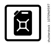 gas canister vector icon. | Shutterstock .eps vector #1070969597