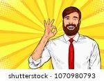 hipster beard male businessman... | Shutterstock .eps vector #1070980793