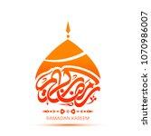 ramadan kareem greeting card... | Shutterstock .eps vector #1070986007