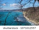 Beautiful Rocky Coast Of The...