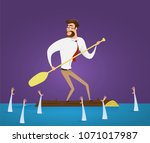 cartoon businessman sails on a... | Shutterstock .eps vector #1071017987