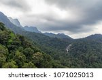 view of seven wells waterfall ... | Shutterstock . vector #1071025013