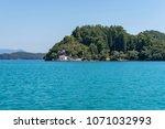 lefkada  greek island of the... | Shutterstock . vector #1071032993