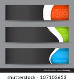 set of dark colorful horizontal ... | Shutterstock .eps vector #107103653