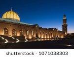 Muscat  Oman  December 5  2017...
