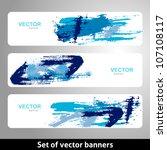 set of vector banners. grunge... | Shutterstock .eps vector #107108117