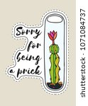 sticker with cactus in... | Shutterstock .eps vector #1071084737