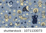 seamless pattern with... | Shutterstock .eps vector #1071133073