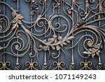 the fragment of forged metal... | Shutterstock . vector #1071149243