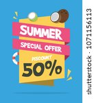summer sale background with... | Shutterstock .eps vector #1071156113