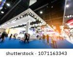 abstract blurred defocused... | Shutterstock . vector #1071163343