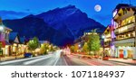 street view of famous banff... | Shutterstock . vector #1071184937