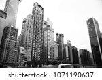 central  hongkong   feb  25 ... | Shutterstock . vector #1071190637