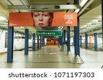 new york  ny   april 17  2018 ... | Shutterstock . vector #1071197303