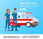 ambulance staff. doctor... | Shutterstock .eps vector #1071250307