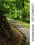 a park near the seven wells... | Shutterstock . vector #1071348317