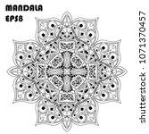 flower mandala. vintage... | Shutterstock .eps vector #1071370457