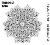 flower mandala. vintage... | Shutterstock .eps vector #1071370463