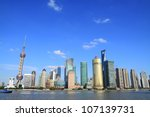 Shanghai Skyline - stock photo