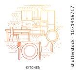 kitchen. modern flat vector... | Shutterstock .eps vector #1071416717
