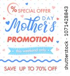 mothers day special offer... | Shutterstock .eps vector #1071428843