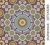 morocco seamless pattern.... | Shutterstock .eps vector #107143283