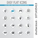 pawn shop vector icons for user ... | Shutterstock .eps vector #1071435413