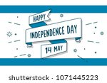 israel independence day... | Shutterstock .eps vector #1071445223
