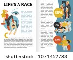 life race infographics with... | Shutterstock .eps vector #1071452783