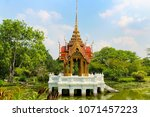 chinese temple in lumpini park... | Shutterstock . vector #1071457223