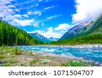 mountain river landscape. river ... | Shutterstock . vector #1071504707