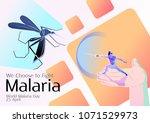 world malaria day  healthcare ...