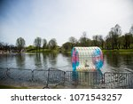 waterball in the lake | Shutterstock . vector #1071543257