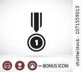 medal vector icon | Shutterstock .eps vector #1071559013