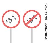 music or sound sign and no... | Shutterstock .eps vector #1071576923
