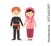 betawi jakarta indonesia couple ... | Shutterstock .eps vector #1071601307