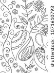 seamless pattern of drawn... | Shutterstock .eps vector #1071610793