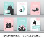 set of cute cat on birthday... | Shutterstock .eps vector #1071619253