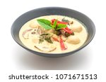 green curry with fish ball... | Shutterstock . vector #1071671513