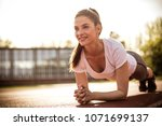 plank is best exercise for all... | Shutterstock . vector #1071699137