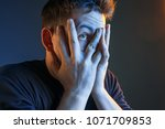the anger and screaming man.... | Shutterstock . vector #1071709853