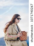fashion details. fashion... | Shutterstock . vector #1071740267