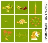 set of cartoon objects. cartoon ... | Shutterstock .eps vector #1071762917