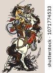 combat of mongolian warriors. ... | Shutterstock .eps vector #1071774533