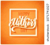 happy mothers day greeting card ... | Shutterstock .eps vector #1071791027