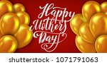 happy mothers day greeting card ... | Shutterstock .eps vector #1071791063