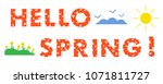 hello spring. the message is... | Shutterstock .eps vector #1071811727