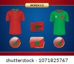 football morocco jersey. vector ...   Shutterstock .eps vector #1071825767