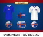 football iceland jersey. vector ...   Shutterstock .eps vector #1071827657
